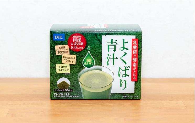 美容やダイエットにおすすめ!【DHC 乳酸菌と酵素がとれる よくばり青汁】をレビュー